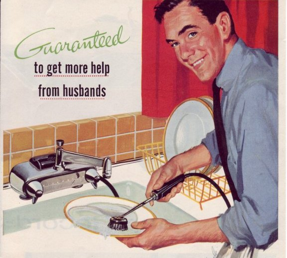 more-help-from-husbands-1955-crop